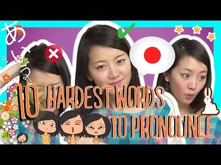The Top 10 Hardest Japanese Words to Pronounce – Which Ones Trip You Up?【Video】