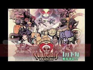 Skullgirls, My Hero Academia, Hetalia, Metal Gear Solid -- #27 (11/09/2015)