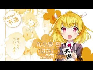 """""""Anne Happy"""" Teaser Video Released; Cast to Gift Presents at Winter Comiket"""