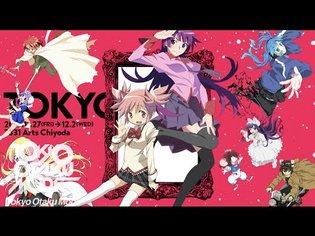 Perfume, Idolmaster, Madoka Magica & Bakemonogatari, CLANNAD -- Otaku News #42 (11/30/2015)