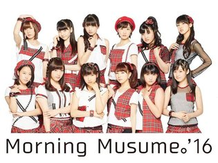 """Morning Musume。'16 MAIN GUEST of the Convention in Houston """"Anime Matsuri"""""""