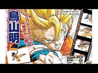 Kyoto Animation, Dragon Ball, Kokosake, Ghibli: Otaku News #25 (11/05/2105)