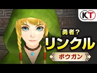 """GAME / Sixth """"Hyrule Warriors Legends"""" Gameplay Video Posted; First Look at New Character Linkle"""