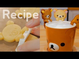 Super Kawaii Rilakkuma Cookies That Hang Off Your Cups!