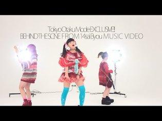 """""""14-sai Byo,"""" First Music Video of Rei Kuromiya-led Brats Finally Posted!"""