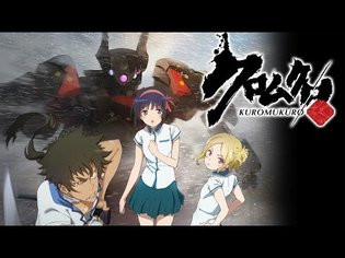 "ANIME / P.A. Works 15th Anniversary Project ""Kuromukuro"" to Broadcast in 2016; Tensai Okamura Directing"