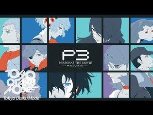 Love Live!, Blood Blockade Battlefront, GATE, Persona 3 -- Otaku News #51 (12/11/2015)