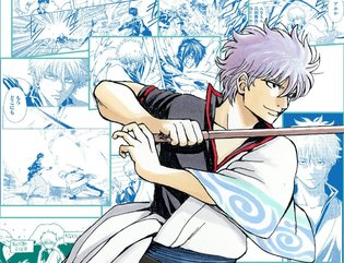 MOVIE / Gintama Live-Action Movie Officially Announced!