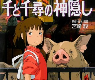 ANIME / Studio Ghibli Reveals Philosophy Behind Spirited Away's Mystery Meat