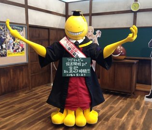 Koro-Sensei Takes a Trip Around Tokyo in Celebration of the Second Season of Assassination Classroom!