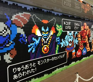 Tokyo Dragon Quest Ad Made Entirely with Lego Lets Commuters Remove Blocks to Defeat the Bad Guys