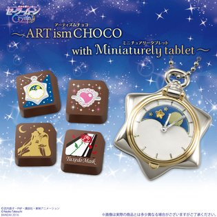 PRODUCT / Pre-orders Open for Mini Tablet Case Based on Usagi's Pocket Watch from Sailor Moon Crystal!