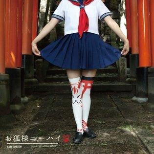 """Okitsune-sama Knee-Highs"" Featuring Kitsune and Torii Release"