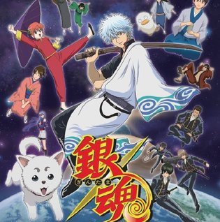 ANIME / Gintama Gets New Anime Season