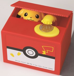 PRODUCT / Shine Have Released an Adorable New Photo of Their Pikachu Itazura Bank!