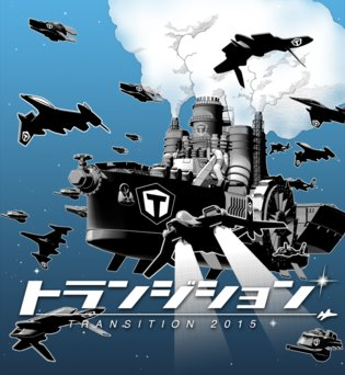 """Japanese PC Shoot 'em Ups Gather in Akihabara! Game Event """"Transition 2015"""" to Be Held on Dec. 26"""