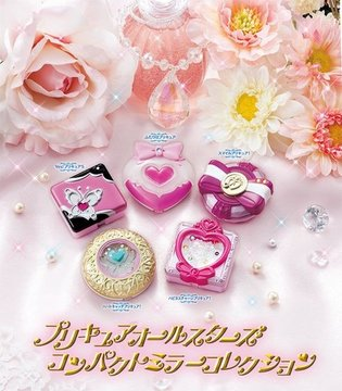 Compact Mirrors Themed After Successive PreCures Release in Gachapon Machines All Over Japan in December