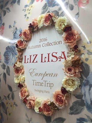 FASHION / [J-Fashion] LIZ LISA Autumn 2016:  A Charming European Sisterhood