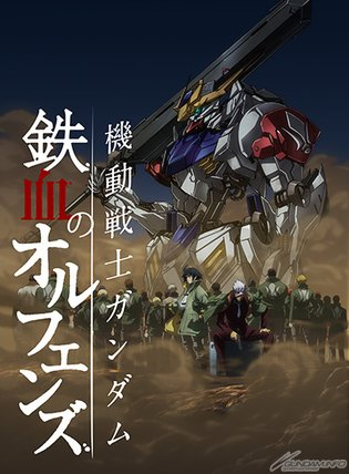 ANIME / 2nd Season of Mobile Suit Gundam: Iron-Blooded Orphans To Premiere in October