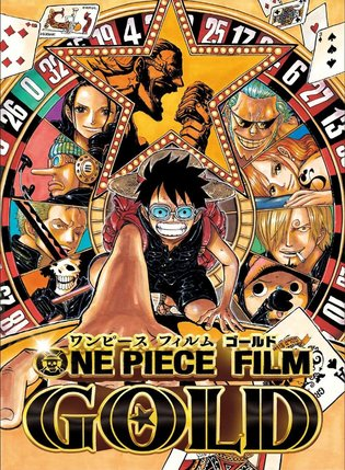 MOVIE / ONE PIECE FILM GOLD: First Full Trailer and Theme Song Artist Revealed