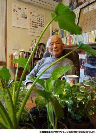The Passing of Shigeru Mizuki, a Mangaka Who Never Retired