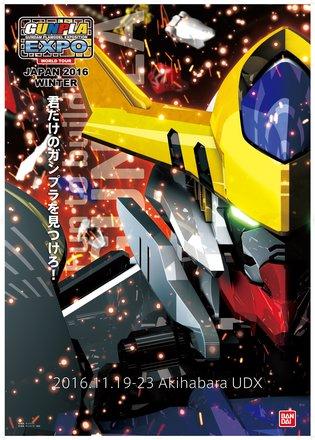 EVENT / Gunpla Festival Being Held in Akihabara for 5 Days Beginning on Nov. 19!