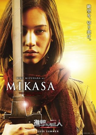 Cast For The Live Action Movie Of Attack On Titan Announced Haruma Miura Plays Eren Kiko Mizuhara Plays Mikasa Movie News Tom Shop Figures Merch From Japan
