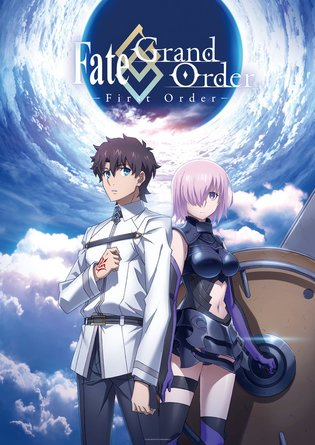 ANIME / Long Fate/Grand Order Anime Special Slated for End of 2016!