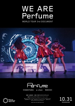 WE ARE Perfume –WORLD TOUR 3rd DOCUMENT