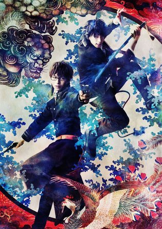 EVENT / Blue Exorcist Stage Play to Return This Summer!