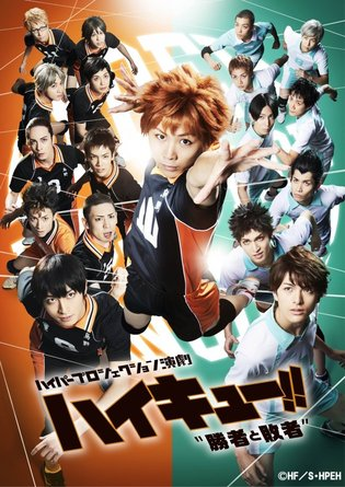 ANIME / Suga Kenta Returns as Hinata Shoyo in New Haikyu! Stage Adaptation Next Spring