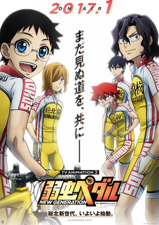 ANIME / Yowamushi Pedal 3rd Season Title and Key Visual Revealed!