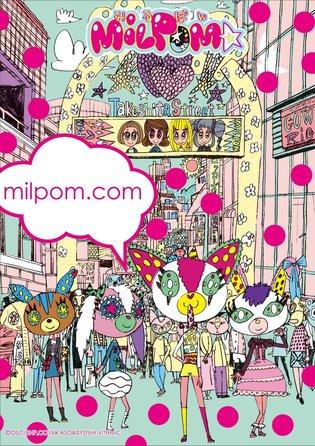 """Milpom★"" - A Kawaii but Strange World is Coming Soon!"