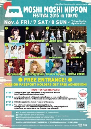 Moshi Moshi Nippon Festival 2015 in Tokyo - Foreign Passport Holders Get in Free!