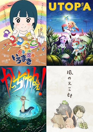 Details Announced for Anime Tamago 2016 Works, Directors Include Rahmens Kobayashi