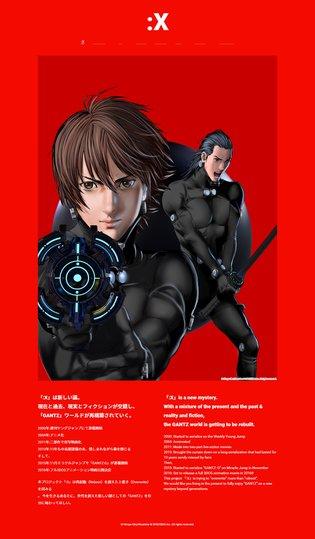 """[Français] """"Gantz"""" est de retour ! Le manga à succès de Hiroya Oku dévoile du nouveau contenu web : """"Gantz: X"""""""