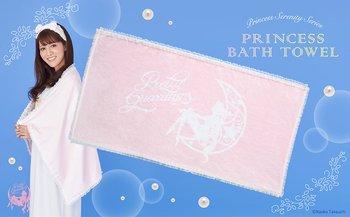 [Sailor Moon] Princess Bath Towel 1