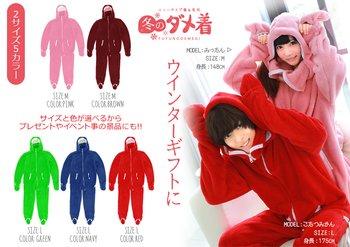 Damegi Blanket Pajamas 42 a32f60a8d
