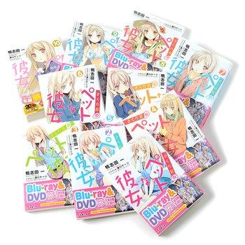 The Pet Girl of Sakurasou Complete 13-Volume Light Novel Set (Japanese Ver )