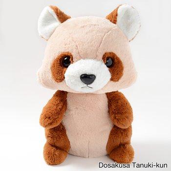 Lesser Panda Chan Baby Red Panda Plush Collection Big Tokyo