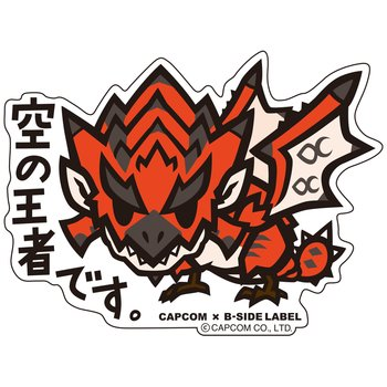 Capcom x b side label monster hunter stickers 1