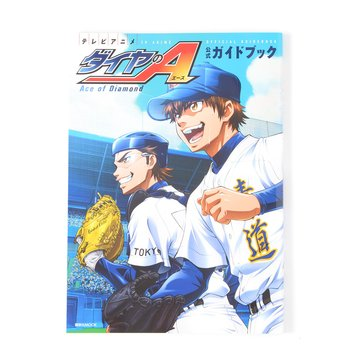 Tv Anime Ace Of Diamond Official Guide Book Tokyo Otaku Mode Shop