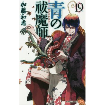 blue exorcist vol 19 tokyo otaku mode shop