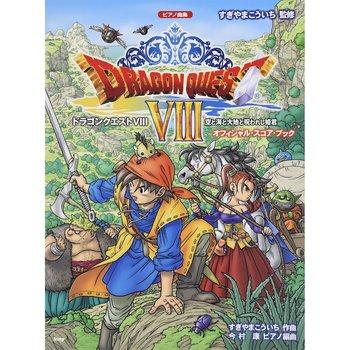 Dragon Quest Viii Official Piano Score Book Tokyo Otaku Mode Shop