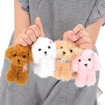 Toy Poodle Mocha Chan Dog Plush Collection Ball Chain Tokyo