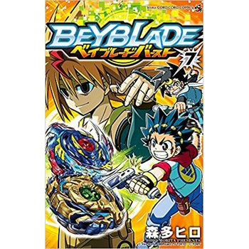 beyblade burst vol 7 tokyo otaku mode shop