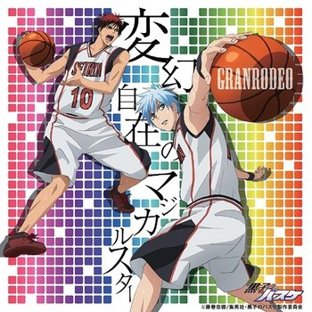 ex basketball player theme