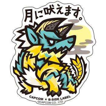 Capcom x b side label monster hunter stickers 3