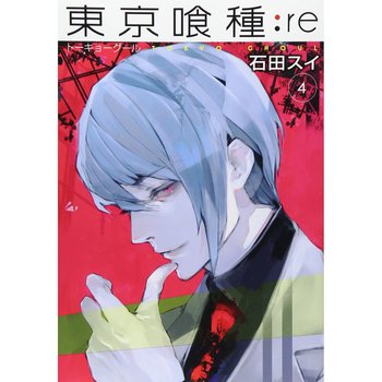 New issue Tokyo Ghoul re Vol 2 /Japanese Manga Book Comic