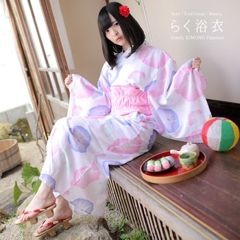 Busty japanese kimono